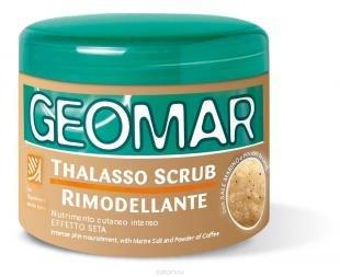 Скраб с кофе и маслом, geomar талассо скраб моделирующий с гранулами кофе 600 гр.