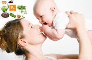 Фолиевая кислота – «витамин материнства»