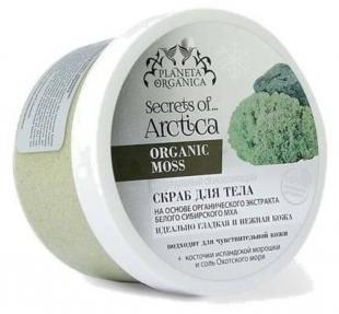 Скраб для тела Planeta Organica, planeta organica скраб для тела гладкая и нежная кожа обновляющий